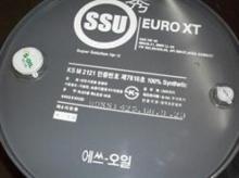 DSSU5W40EUR200